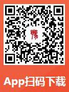 豫事办宣传图片_APP下载.jpg