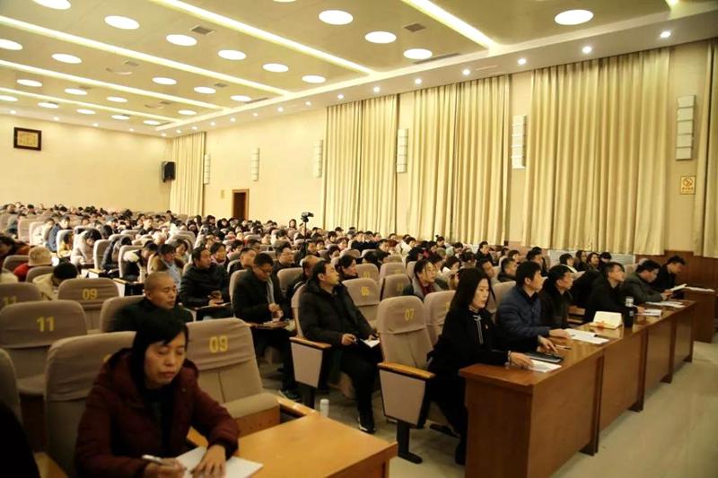 湛河区举行中考备考策略指导讲座2.jpg