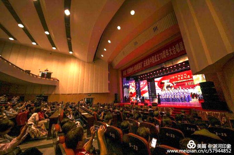 湛河区举办庆祝新中国成立70周年大合唱展演活动2.jpg