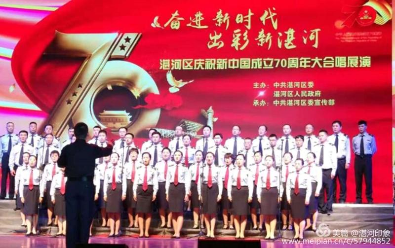 湛河区举办庆祝新中国成立70周年大合唱展演活动1.jpg