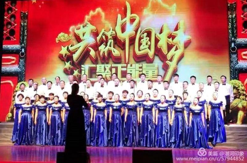 湛河区举办庆祝新中国成立70周年大合唱展演活动4.jpg