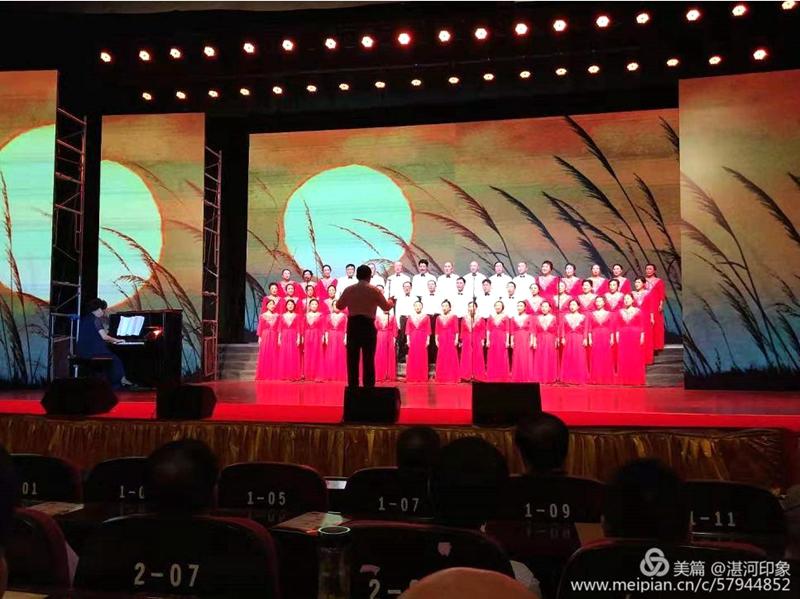 湛河区举办庆祝新中国成立70周年大合唱展演活动5.jpg