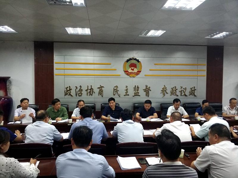 区委常委 常务副区长宁建平主持召开全区经济运行和重点项目推进会1.jpg