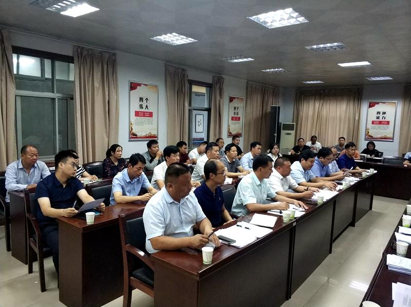 区委常委 常务副区长宁建平主持召开全区经济运行和重点项目推进会2.jpg