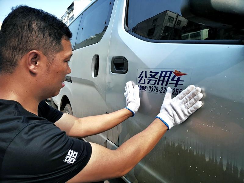 区机关事务管理局为全区事业单位涉改车辆张贴标识2.jpg