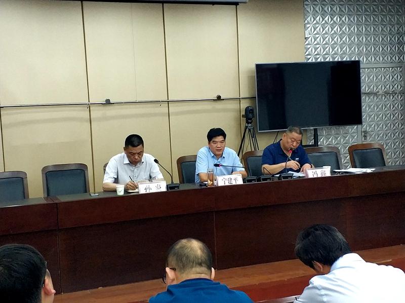 区委常委 常务副区长宁建平主持召开全区财税工作会议1.jpg