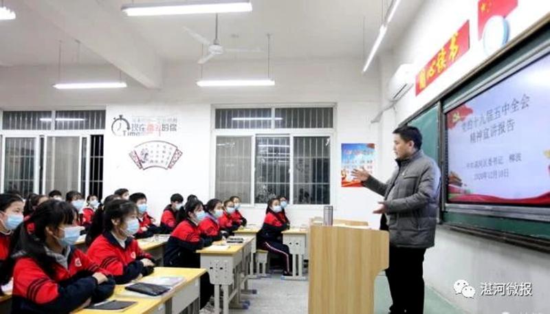 区委书记柳波到校园宣讲党的十九届五中全会精神时强调:努力学习,增强本领,做一个对国家、对家庭有用的人4.jpg