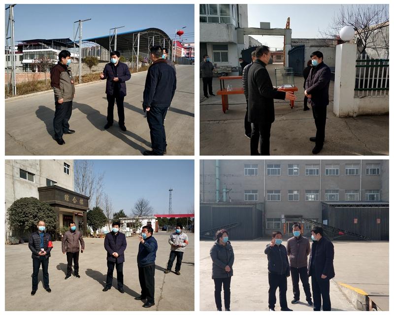 区委常委 常务副区长宁建平督导辖区部分企业复工复产工作1.jpg