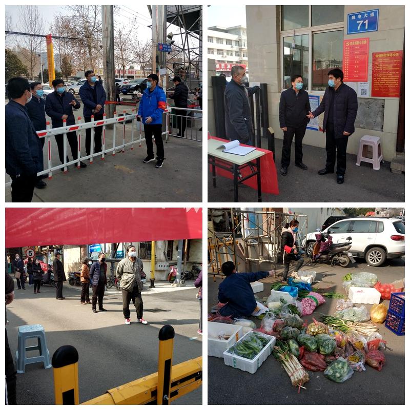 区委常委 常务副区长宁建平到九里山、姚孟办事处督导项目建设和社区管控工作1.jpg
