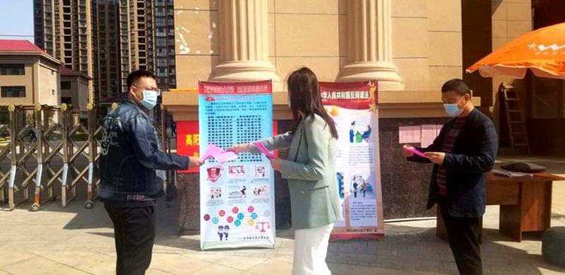 高阳路街道办事处组织开展国家安全教育日宣传活动2.jpg