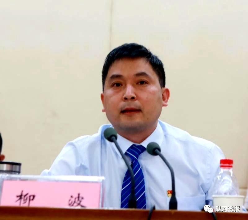 湛河区政协五届四次会议开幕3.jpg