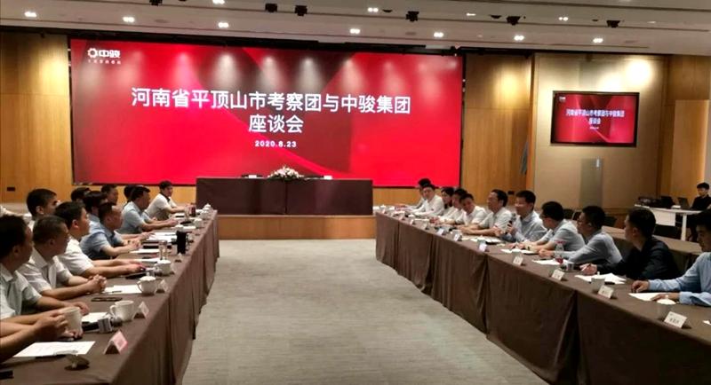 湛河区与中骏集团签署合作协议 共建湛河新区城市综合体项目3.jpg