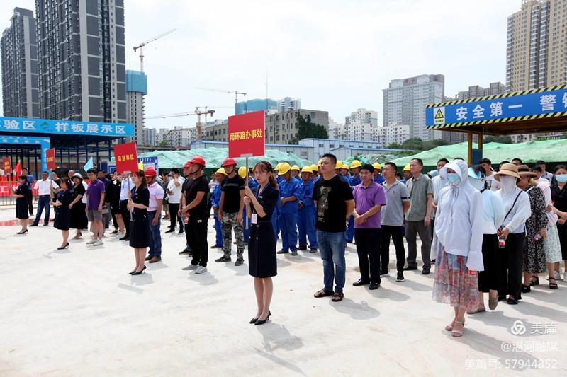 """湛河区举行重大项目建设暨""""三个一批""""推进活动4.jpg"""